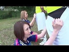 xxxเด็ด2019 ญี่ปุ่นVSฝรั่ง สองสาวญี่ปุ่นแข่งบอลแผ้เลยโดนจับอมควยกลางสนามบอลกลางแจ้งโครตเสียว
