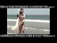 คลิปหลุดดาราฮองกง Qi Shu แก้ผ้าเดินชายหาดเจอมือดีแอบถ่ายคลิปลงโซเชียล หี นม เห็นหมดของแท้