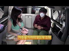 รายการญี่ปุ่นพาเสียวของ Anri Okita บินมาอ่อยหีถึงเกาหลี ชวนหนุ่มๆมาเย็ดบนรถตู้ อย่างเด็ด